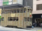 The bus in Hong Kong