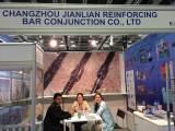 Qatar Exhibition 2013