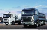 HYUNDAI Concrete mixer truck 8X4 special discount