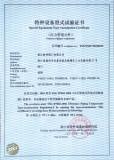 Ball Valve Test Certificate