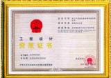Project Design Certificate