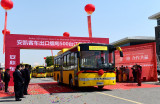 CEREMONY OF EXPORT 500 UNITS BUS TO MYANMAR GOVERNMENT