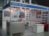 Chinese International Exhibition of Chemical Industry