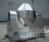 of double cone vacuum drying equipment characteristics and shortcomings