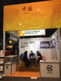 2016 Exhibition MINExpo INTERNATIONAL,USA