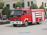Xindongri Fire Fighting Truck Order