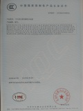 Certificate for China compulsory product certificate