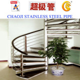 stainless steel pipe project