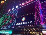 KTV project