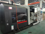 Advanced Machine