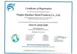TS16949:2009 certificate of Qianhao