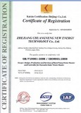 ISO certificate 2