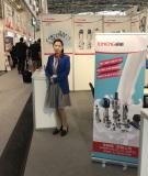 joneng exhibition