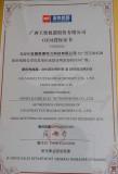 Yuchai OEM Manufacturer Certificate
