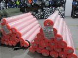 Fabric in warehpuse