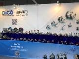 2016 .6 Shanghai FlowExpo