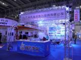 2013 beijing lighting fair