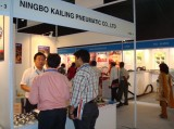 MDA Exhibtion in India