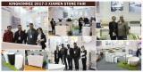 2017 Xiamen International Stone Fair