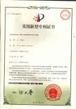 Patent of Transmission of Bag Making Machine