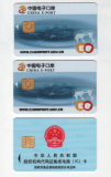 China E-Port