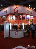 company fair