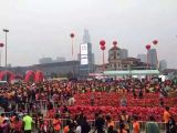 We attend Marathon running in Suzhou Jinji Lake
