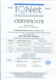 ISO14001-2004