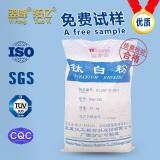 Titanium Dioxide DHA-100