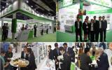 World Elevator& Escalator Expo 2016 Shanghai Exhibition