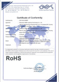 ROHS Certification for solar road stud in 2015