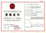 IMPORT & EXPORT LICENSE