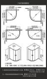 shower room parts details