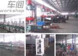 Brake pad factory in china