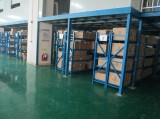 Hongzhou warehouse