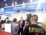 2016 SME Fair (China International Small and Medium Enterprises Fair)