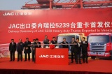 JAC Held Delivery Ceremony of 5239 Heavy-duty Trucks Exported to Venezuela