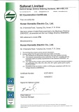 CE certificate of cable reel