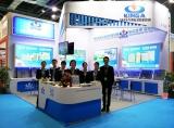 The 13th China Shanghai Internation Automotive Air-conditioning & Transport Refrigeration Exhibition