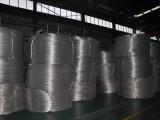 Aluminum Material Stock