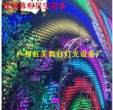 led vision curtain RGB video curtain led video cloth led curtain light