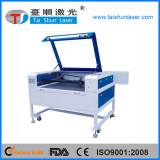 9050 protective cap laser cutting machine