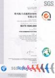 ISO 16949 Cn Certificate