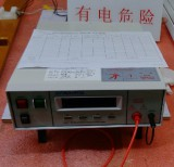 High voltage test