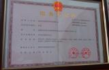 LingTong Company Tax registration certificate