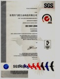 ISO9001.2008 CERTIFICATION