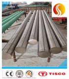2507 Super Duplex Stainless Steel Round Bar S32507