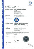 ISO certificate for handpiece