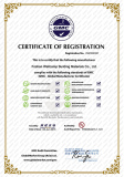 UL certification
