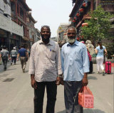 Sudan Clients met CHZIRI people in Beijing